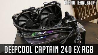 Deepcool Captain 240EX RGB - красивый и мощный. Обзор СВО.