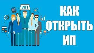 Как начать зарабатывать с Орифлейм? Работа в Oriflame через Интернет (Орифлэйм)