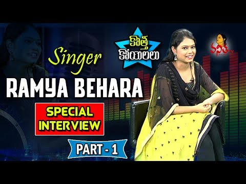 Special Interview With Singer Ramya Behara || Kotha Koyilalu || Part-01|| Vanitha TV