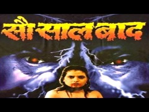 Sau Saal Baad l Hemant Birje l Hindi Full Suspense Movie