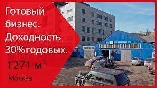 Продажа автосервиса Москва | www.leadmanbrokers.ru | Продажа автосервиса в Москве Лидман брокерс(, 2014-06-24T10:56:54.000Z)
