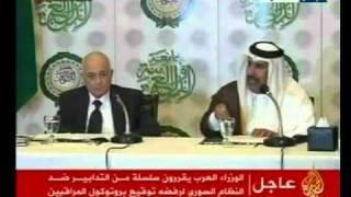 الشيخ حمد بن جاسم يصفع مراسلة حزب اللات والعزى