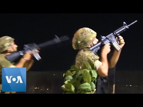 Lebanese Army Fires At Israel Drones Near Border