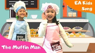 The Muffin Man Song With Lyrics - EA Kids Song - English Nursery Rhymes For Children