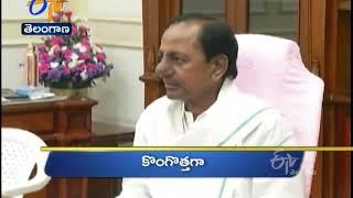 9 AM  | Ghantaravam | News Headlines | 22nd September 2020 | ETV Telangana