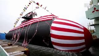 最新鋭潜水艦「おうりゅう」進水式