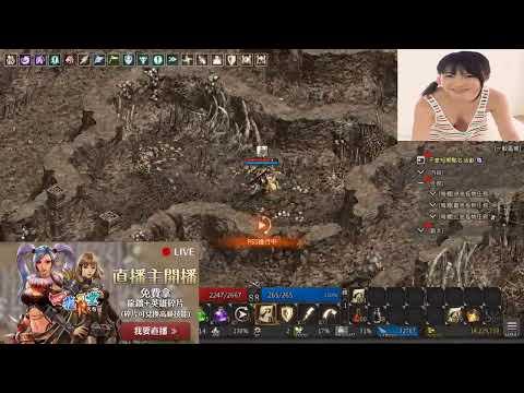 四龍天堂R天幣服 2020/07/16 03:00 直播開始『老煙槍』 - YouTube