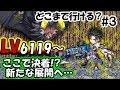 白猫【実況】キングキメラ タイマン勝負#3(LV6119~)【ディランソロ】いったんここで決着!?