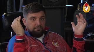 Василий «Баста» Вакуленко: ЦСКА – моя религия