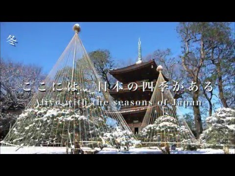 Hotel Chinzanso Tokyo 5* | MICE BUSINESS TRAVEL CHANNEL | MICE NEWS - MICEmedia-online.biz [HD]
