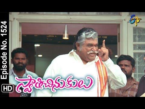 Swathi Chinukulu   21st July 2018   Full Episode No 1524   ETV Telugu
