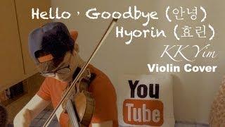 [Violin] Hello, Goodbye (안녕) - Hyorin (효린) (來自星星的你) [小提琴] KK Yim Violin Cover