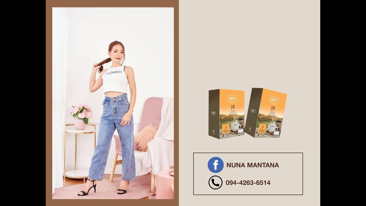 Cafe JB ภาษาพม่า โดย พี่ Nuna