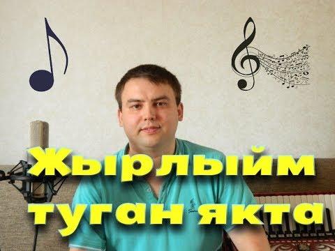 Җырлыйм туган якта-Айдар Галимов-Гузель Уразова - Руслан Хасанов