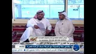 شكواي لله مشعل السبر عمر الضحيان التكية 1435 11 18هـ