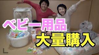 アウトレットで買い物したら◯万円も使っちゃった〜〜〜!!!