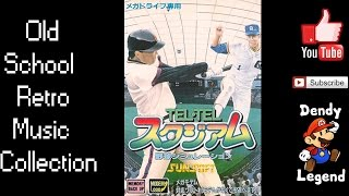 Tel Tel Stadium Sega Genesis Music Soundtrack - Title Screen Song