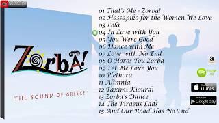 ZORBA! THE SOUND OF GREECE 15 INSTRUMENTALS (Full Album)