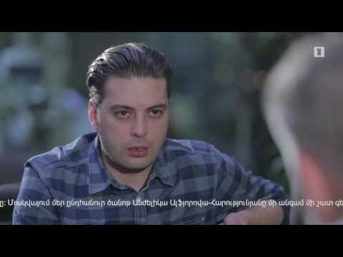 Эксклюзивное интервью Леонида Агутина Первому каналу Армении
