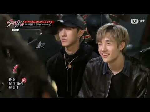 YG Trainees - WHY SO LONELY (WONDER GIRLS) - STRAY KIDS