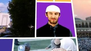 Eid -Ul- Fitr 2011 - Languages 3