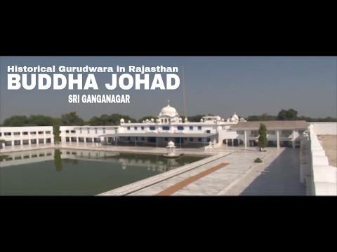 Buddha Johad Historical Gurudwara Ganganagar | Golden Temple History Sukha Singh Mehtab Singh  1740