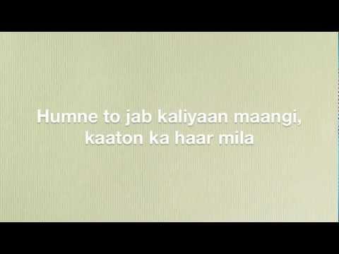Lyrics - Jaane woh kaise log, Pyaasa (1957)