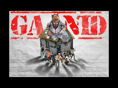 Loonie - Ganid Featuring Ron Henley (Official Audio)