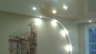 Двухуровневый потолок с переходом на стену (малярка)(Вторая часть ролика про двухуровневый потолок, где подробно описывается процесс финишной отделки (шпаклёв..., 2015-02-17T13:36:43.000Z)