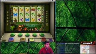 ПРОВЕРКА BoraBora online Casino