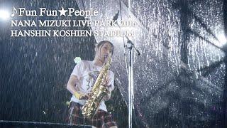 水樹奈々「Fun Fun★People」(NANA MIZUKI LIVE PARK 2016)