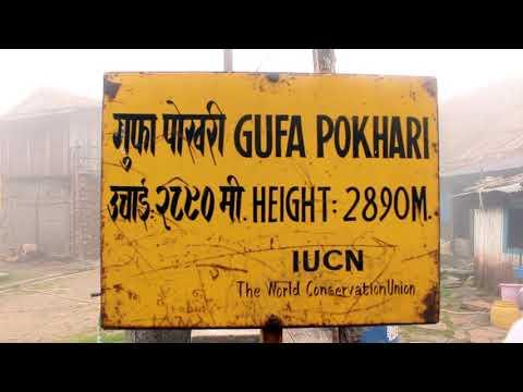 A Day in Life || Travel : Gufa Pokhari