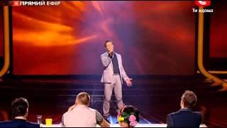 X-Factor 3 (Ukraine) Сергей Процкив - Осенний Романс (romance)