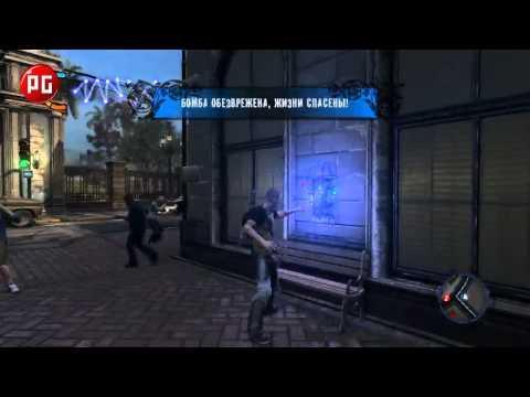 inFamous 2. Видеообзор