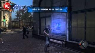 видео Red Faction: Guerrilla прохождение - Компьютерные и консольные игры
