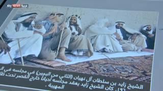 قصر المويجعي يختزل قرنا من تاريخ الإمارات