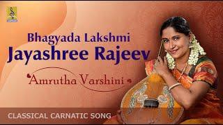 Bhagyada lakshmi - a Carnatic Classical song by Jayashree Rajeev