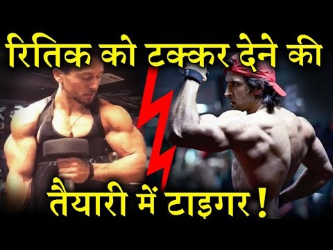 Tiger Shroff's Beast Look for His Upcoming Film with Hrithik Roshan