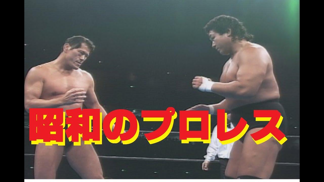 天龍源一郎が語った昭和プロレスと引退の本当の理由 - YouTube