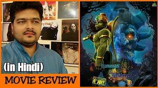 Hanuman vs Mahiravana - Movie Review