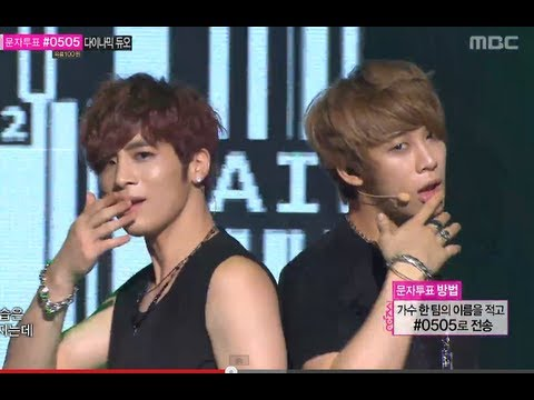 MR,MR - Waiting For You, 미스터미스터 - 웨이팅 포 유 Music Core 20130713