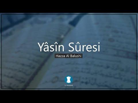Yâsîn Sûresi - Hazza Al Balushi