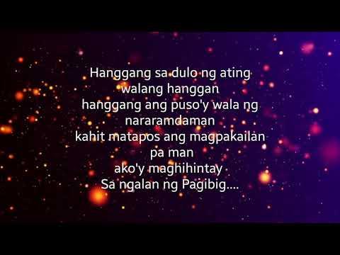 #RAP Sa Ngalan Ng Pag Ibig (Rap Version ) Official Lyrics Video