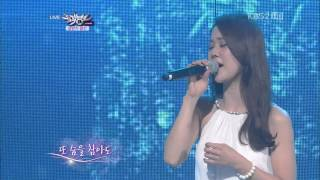 Download 120629 Baek Ji Young & K.Will - Voice MP3 song and Music Video