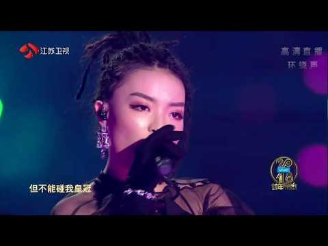 2018江苏卫视跨年演唱会 VAVA 《我的新衣》