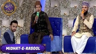 Shan-e-Iftar Segment: - Midhat-e-Rasool - 30th May 2017