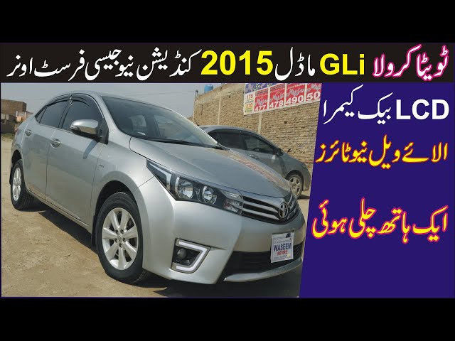 toyota corolla gli 1.3 manual model 2015 specification price owner contact no full review