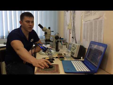 Обучение пайке микросхем Iphone. Отзыв мастера из Ижевска.