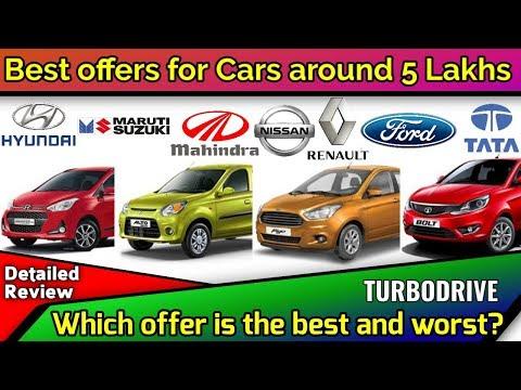 Best diwali Discount for 5 lakh rupees cars   Ford, hyundai, mahindra, tata, maruti ,renault, nissan
