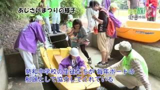 たき旅!立梅用水編(世界「かんがい施設遺産」登録)